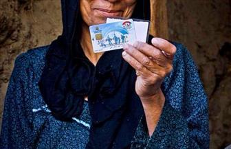 """تضامن الأقصر: تسلم 1059 بطاقة """"تكافل وكرامة"""" لتوزيعها على المنتفعين من البرنامج"""
