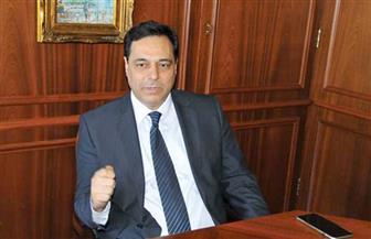 حكومة حسان دياب تنال ثقة البرلمان اللبناني
