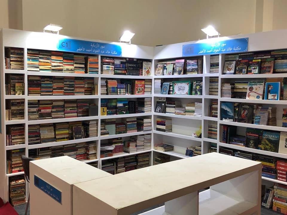 مكتبات سور الأزبكية في معرض القاهرة الدولي للكتاب