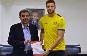 رسميا.. التونسي فخر الدين يوسف ينضم إلى الإسماعيلي | صور