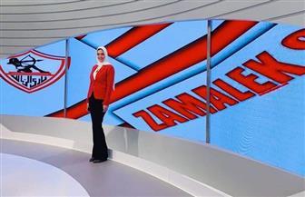 «ملوك الصالات» برنامج الألعاب الجماعية على قناة الزمالك الجديدة