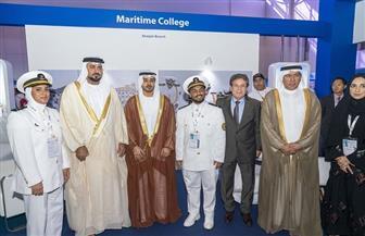 أكاديمية العلوم والتكنولوجيا والنقل البحري تشارك في معرض التعليم الدولي 2020 بالشارقة