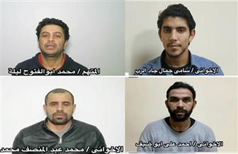 تفاصيل إحباط مخطط حركة حسم التابعة للجماعة الإرهابية وأسماء قياداتهم في تركيا  صور