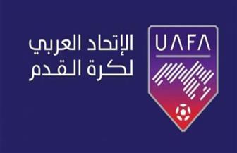 مصر مع السعودية والجزائر وفلسطين.. ننشر مجموعات كأس العرب للشباب