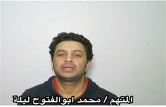 اعترافات حسم.. الإرهابي محمد أبو الفتوح: أسست شركة للتجارة في العملة برأس مال إخوان تركيا| فيديو
