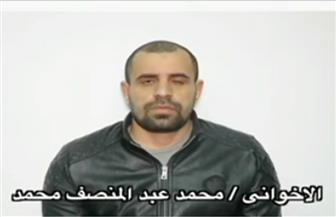 اعترافات حسم.. الإرهابي محمد عبد المنصف: شاركت في إطلاق النار على عربات وأكمنة الشرطة بالبحيرة  فيديو