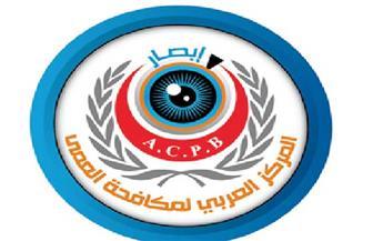 """مركز""""إبصار"""" بالأطباء العرب ينظم قافلة طبية مجانية بالكاميرون"""