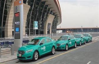 تدشين سيارات أجرة إلكترونية بمطارات السعودية اليوم