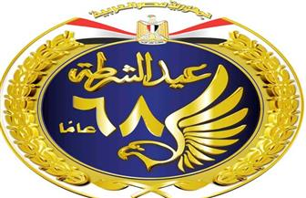 """""""الحرية المصري"""" يقدم التهنئة لوزير الداخلية بمناسبة العيد 68 لرجال الشرطة"""