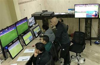 اتحاد الكرة ينظم تدريبا للحكام على تقنية الفيديو تمهيدا لتطبيقه في الدوري| صور