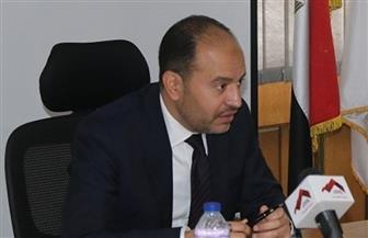 المعهد المصرفي المصري يطلق منصات جديدة للتعلم الإلكتروني.. تعرف عليها