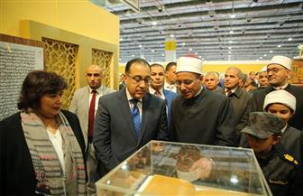 رئيس الوزراء يزور جناح الأزهر بمعرض الكتاب | صور