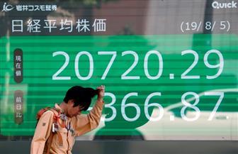 المؤشر نيكي ينخفض 0.84% في بداية التعامل بطوكيو