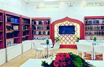 سلطنة عمان تشارك بجناح كبير في معرض القاهرة الدولي للكتاب الـ51