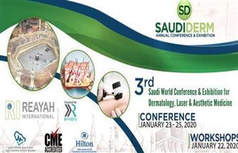 بمشاركة مصرية.. انطلاق المؤتمر العالمي السعودي للأمراض الجلدية بحضور متخصصين دوليين