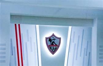 مرتضى منصور يحتفل مع المنتج تامر مرسي بتصدر قناة الزمالك نسب المشاهدة مع بدء انطلاقها