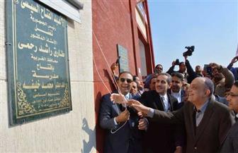 محافظ الغربية يفتتح مدرسة للتعليم الأساسي في المحلة الكبرى  صور