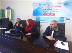 ندوة لتفعيل مبادرة «اتحول للأخضر» في شمال سيناء | صور