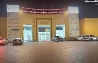 65 شركة مصرية تشارك بفعاليات معرض الخريف الدولي في البحرين