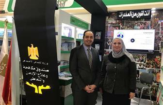 """""""القباج"""" تتفقد جناح صندوق مكافحة الإدمان بمعرض القاهرة الدولي للكتاب"""