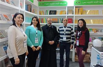 الكنيسة الكاثوليكية تشارك لأول مرة بمعرض القاهرة الدولي للكتاب | صور