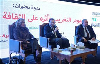 جناح الأزهر بمعرض الكتاب يحذر من تشويه الإعلام الغربي صورة العرب والمسلمين | صور