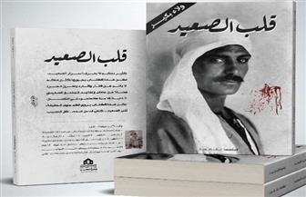 """ولاء بكير تشارك في """" قلب الصعيد"""" بمعرض القاهرة الدولي للكتاب"""