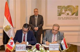 العربية للتصنيع توقع عقدا مع شركة كندية لتحديث مصنع سيماف وتدريب الكوادر البشرية