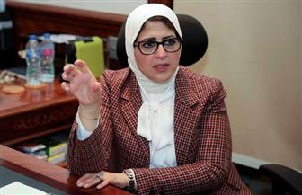 وزيرة الصحة تقوم بجولة مفاجئة لمستشفيي المطرية التعليمي وحميات العباسية لمتابعة حالات كورونا