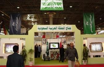 جناح السعودية بمعرض القاهرة للكتاب يعرض 200 عنوان من إصدارات المملكة