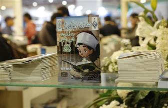 أبرزها القصص القرآني وسيرة الرسول.. 6 سلاسل للطفل في جناح الأزهر بمعرض الكتاب