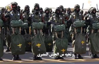 «سلام وتحية».. أغنية من إهداء القوات المسلحة إلى الشرطة في عيدها الـ68 | فيديو