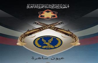 معرض أثري وفني بمتحف الفن الإسلامي احتفالا بعيد الشرطة