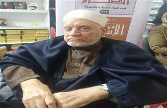 أحمد عمر هاشم لـ«بوابة الأهرام»: الإمام الشعراوي ولي من أولياء الله الصالحين.. ولا يحتاج إلى دفاع