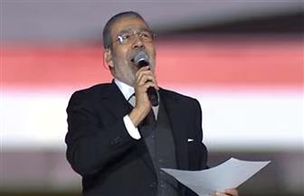 الجمهور يتفاعل مع مدحت العدل في احتفالية «وطن واحد»