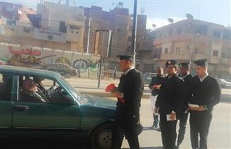 ضباط يوزعون الأعلام على المارة بطنطا احتفالا بعيد الشرطة| صور