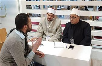 """رواد معرض الكتاب يتوافدون على فتوى """"البحوث الإسلامية"""" بجناح الأزهر الشريف"""
