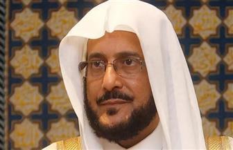 وزير الشئون الإسلامية السعودي يرأس وفد المملكة في مؤتمر الأزهر لتجديد الفكر