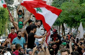"""انطلاق عدد من المظاهرات في بيروت تحت عنوان """"لا ثقة"""" بالحكومة"""