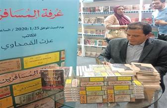 """عزت القمحاوي لـ""""بوابة الأهرام"""": """"غرفة المسافرين"""" كتاب به الحكاية والفكر"""