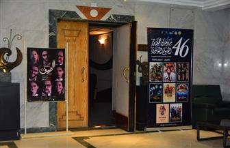 مهرجان جمعية الفيلم يحتفل بعيد الشرطة في افتتاح دورته الـ ٤٦|صور