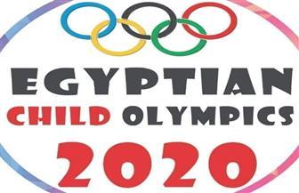 فتح باب الاشتراك في أوليمبياد الطفل المصري بمطروح