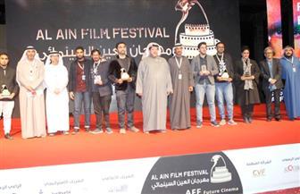 """فيلم """"نجد"""" يخطف جائزة الصقر الخليجي بمهرجان العين السينمائي"""