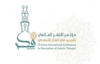 توافد شخصيات بارزة إلى مصر للمشاركة في مؤتمر الأزهر للتجديد في الفكر الإسلامي