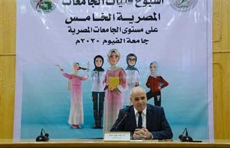"""جامعة الفيوم تنظم """"أسبوع فتيات الجامعات المصرية"""".. ورئيس الجامعة يكشف عن الفعاليات"""