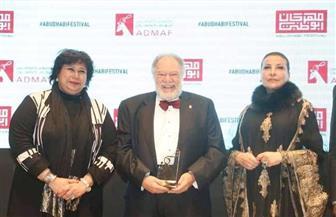 وزيرة الثقافة تشهد تسليم النجم يحيى الفخرانى جائزة مهرجان أبو ظبى