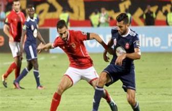 انطلاق مباراة الأهلي والنجم الساحلي التونسي ببطولة دوري أبطال إفريقيا