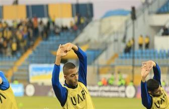 ظهير أيسر الإسماعيلي: هدفنا تحقيق حلم البطولة العربية لإسعاد الجماهير