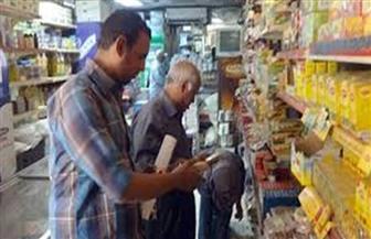 تحرير 19 قضية اتجارغير مشروع بالسلع التموينية في 3 أيام