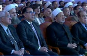 انطلاق مؤتمر الأزهر الشريف للتجديد في الفكر الإسلامي